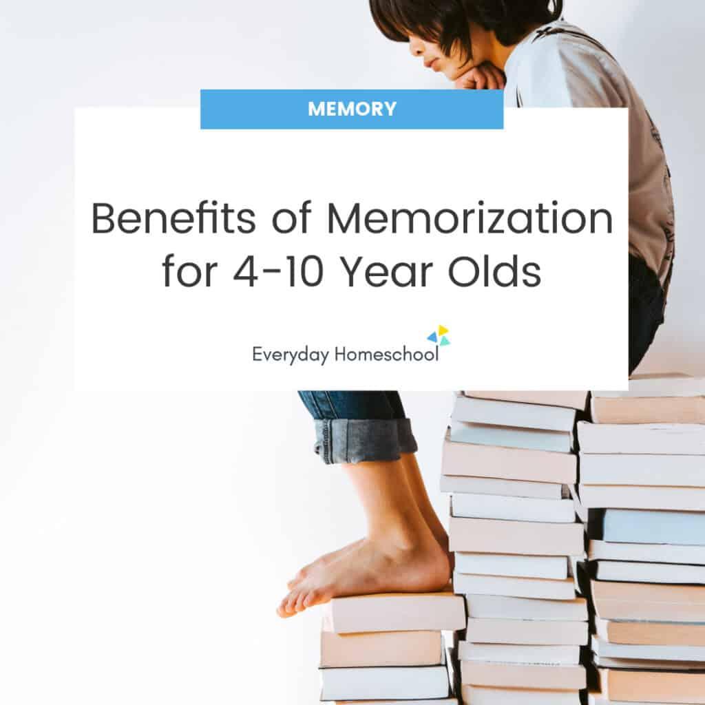 benefits of memorization classical grammar stage